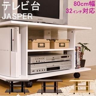 JASPER テレビ台 BK/DBR/NA/WH LC122805