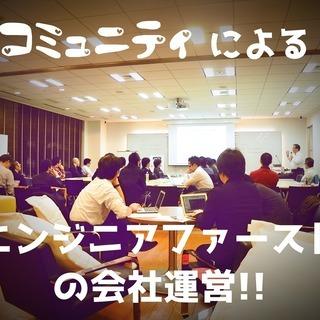 """【給与¥348,000~】PG・SEの、 """"今""""(納得の報酬)と、..."""
