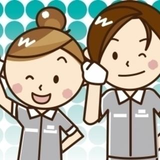 ≪ビル・工場・店舗・住宅等 清掃業務≫経験者優遇!!
