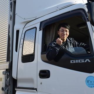 【花形職種】大型トラックドライバー・長距離関西圏内