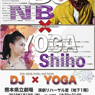 Glowga (Glow+Yoga)★ DJ NB × YOGA ...
