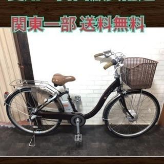 87 サンヨー エナクル 6Ah 新基準 26インチ 電動自転車