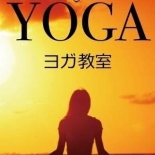 YOGA ヨガ教室 ~ヨガを通して心と体をリラックス~ 呉市 広...
