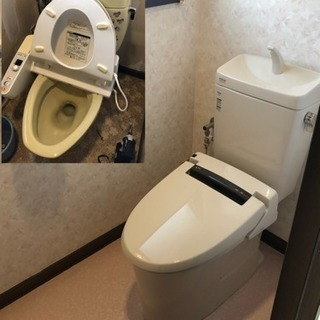 トイレの交換工事します。
