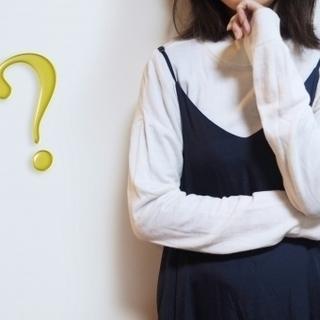 【新宿】2019/1/15 問いかけカフェ会 ~みんなの意見を聞...