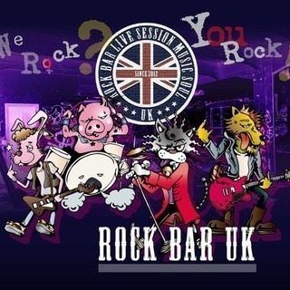 ROCK BAR UK