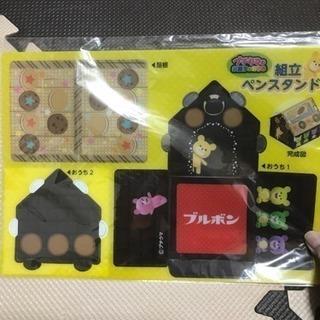 非売品 プチクマの組立ペンスタンド  1個¥100