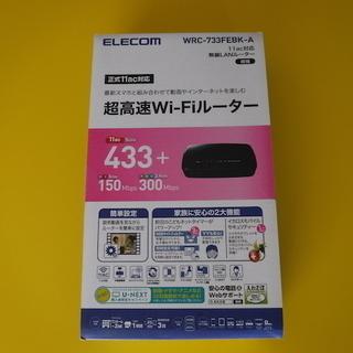 エレコム 超高速Wi-Fiルーター WRC-733FEBK-A