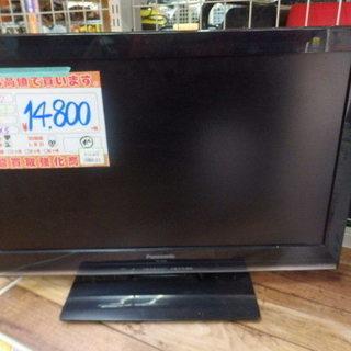 パナソニック TV TH-L23X5 23V 2012年製 中古商品