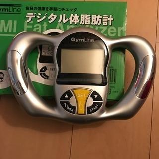【値下】デジタル体脂肪計