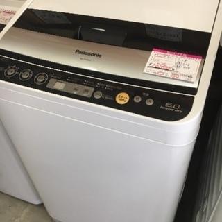 パナソニック 洗濯機 洗6キロ 乾燥3キロ
