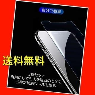 ☆安い☆ iphone X/XS フィルム 液晶保護ガラスフィル...