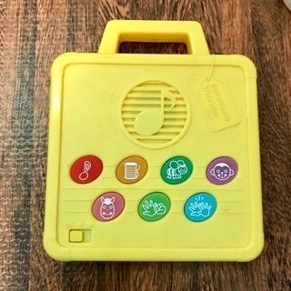 音が鳴る0歳かから遊べるおもちゃ