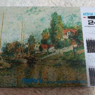 Marvy artist colors 1300-24
