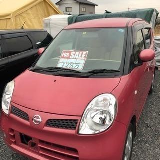 値下げ 日産 モコ 軽自動車