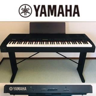 【新春SALE】YAMAHA/ヤマハ ステージピアノ P-250...