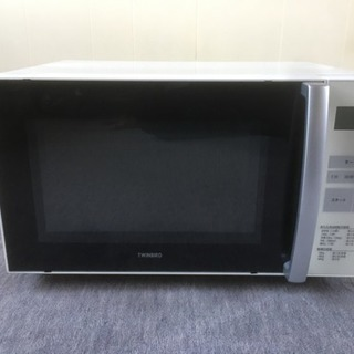 ツインバード 電子レンジ  DR-D255型