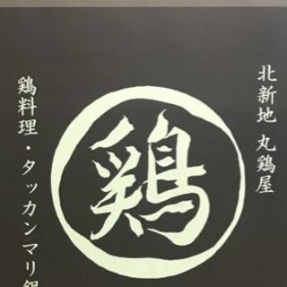 再募集!日払い!時給1200円!日にち限定!26(木)、27(金...