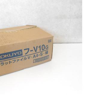 新品 コクヨ フラットファイルV A4-S グリーン フ-V10G...