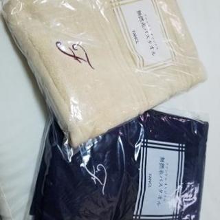 ★値下げ★FANCL オリジナルバスタオル