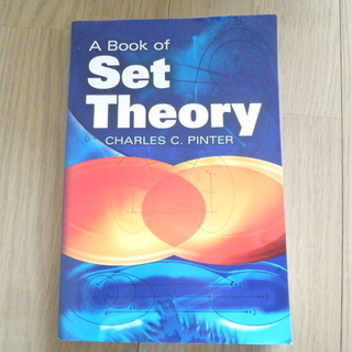 Pinter  A Book of  Set Theory  D...