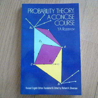 Rozanov  PROBABILITY THEORY:A CO...