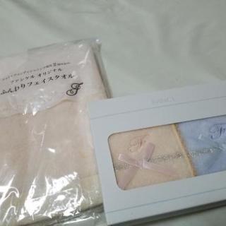 ★値下げ★FANCL オリジナルフェイスタオルとタオルハンカのチセット