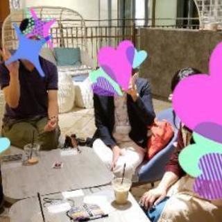 【梅田1/9(水)19時~友達つくろー夜カフェ会】