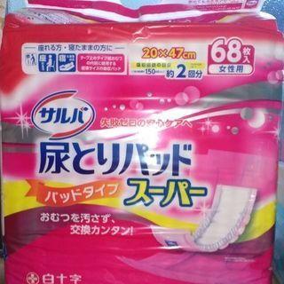 ◆介護用品◆サルバ    尿とりパッドスーパー  女性用2回分68枚入