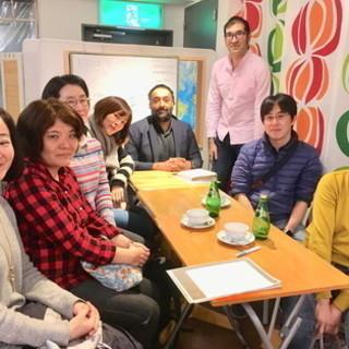 1/19(土) 英語でディスカッション!~マインド・ヨガ~