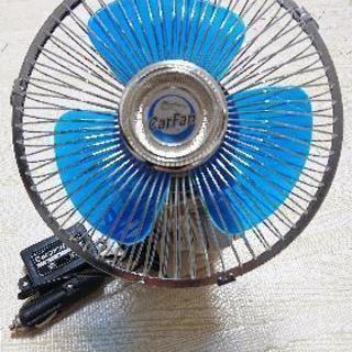 車内用扇風機 12V 未使用 car ファン