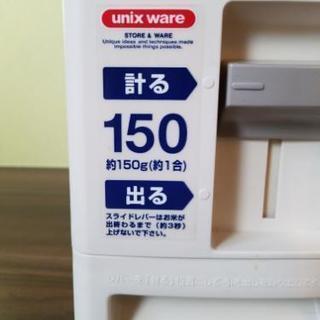 unix ware お米の保存容器(5kg)譲ります。