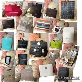ハイブランドショップ袋美品まとめ売り ショップ袋保存袋付き