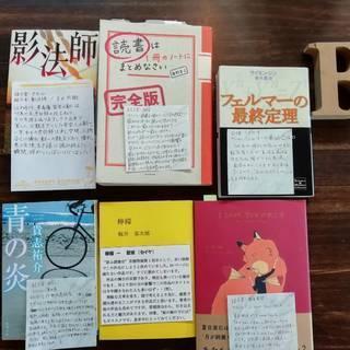 1/20(日)夕方 装丁グランプリin京都(夕方の部)