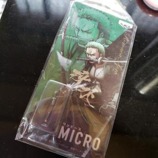 ワンピース ゾロ Micro