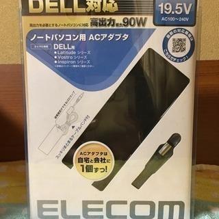 エレコム ACアダプター DELL 19.5VノートPC用 高出...