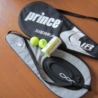 美品 プリンス 硬式テニスラケット 2種+ボールセット / モノ...