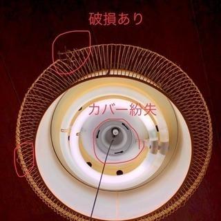 0円 和室用天井照明