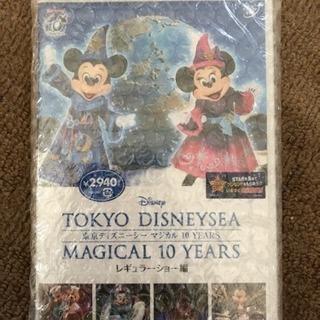TOKYO Disney Seaマジカル10years レギュラ...