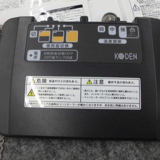 KODEN/広電 電気カーペット 2畳 176㎝×176㎝ 札幌...