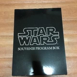 スターウォーズスーベニアパンフレットBox