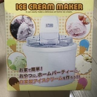 自家製アイスクリームメーカー