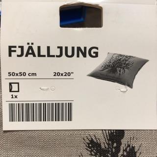 IKEA クッションカバー