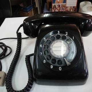 昭和レトロ 黒電話 アンティーク ダイヤル式電話機 601-A2