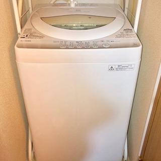 東芝 TOSHIBA 洗濯機(2015年製造)