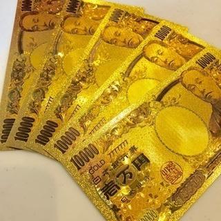 限定特価!!★24k  Gold★最高品質★一万円札★
