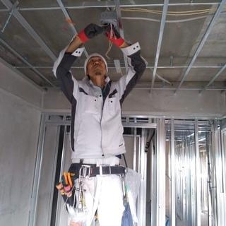 電気工事(内線)やってみたい方、手に職をつけたい方(アルバイト、正社員)