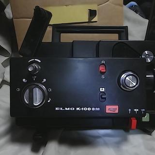 エルモ 8ミリ映写機 テレシネ K-100SM  外箱有り 通電確認