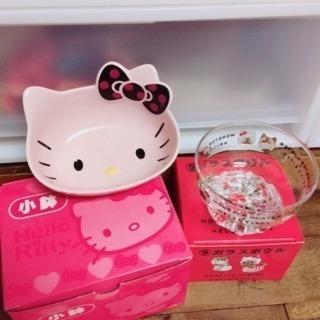 取引中●小鉢、ガラスボール。新品未使用。キティーちゃん♡まとめ売...