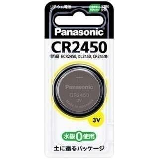 【Panasonic電池、新品、CR2450】